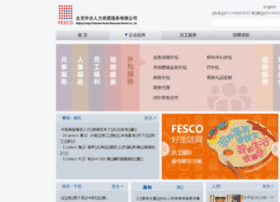 hr.fesco.com.cn