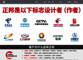 hr.zhengbang.com.cn
