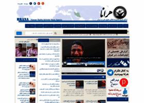 hra-news.org