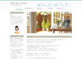 hrac.org