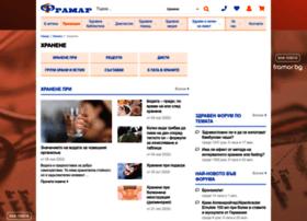 hranene.framar.bg