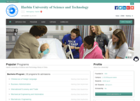 hrbust.admissions.cn