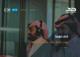 hrdf.org.sa