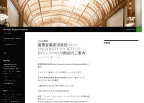 hriblog.roundtable.jp