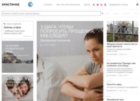 hristiane.ru
