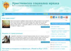 hristianstvo.net