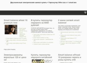 hrizolit-afina.ru