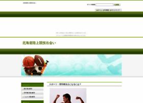 hrk.ifdef.jp