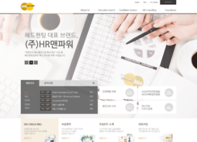 hrman.co.kr