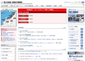 hrr.mlit.go.jp