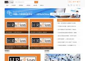 hrsalon.org