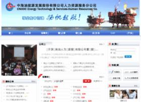 hrsc.com.cn