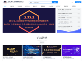 hrse.com.cn