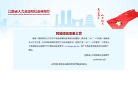 hrss.jiangxi.gov.cn