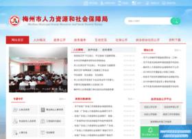 hrss.meizhou.gov.cn