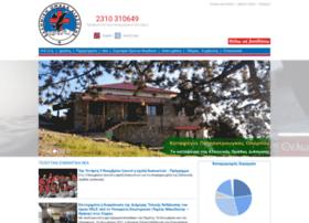 hrt.org.gr