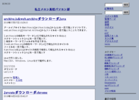 hrthrth5tr.webcrow.jp