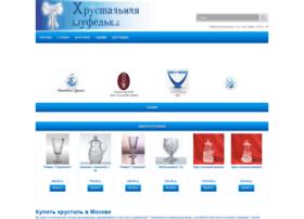 hrustal-tufelka.ru