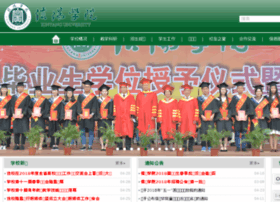 hrxy.edu.cn