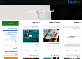 hryar.com