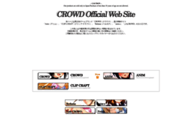 hs-crowd.co.jp