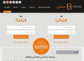 hsabi.com