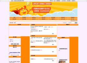 hsb456.16789.net