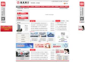 hsbank.com.cn
