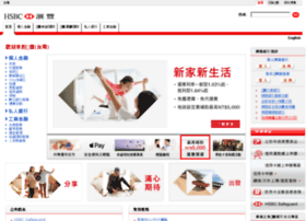 hsbcdirect.com.tw