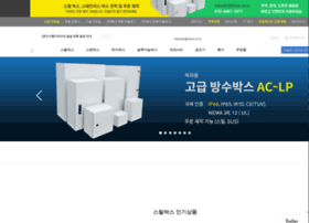 hsbox.co.kr