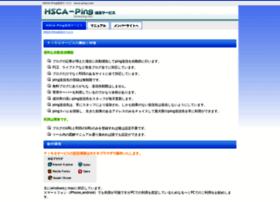 hsca-ping.com