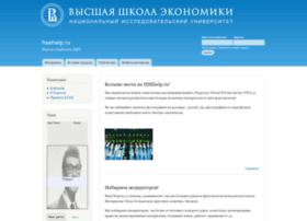 hsehelp.ru