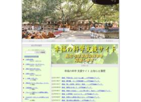 hsfanclub.daa.jp