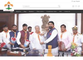 hsgindia.org
