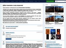 hsgmagic.ru