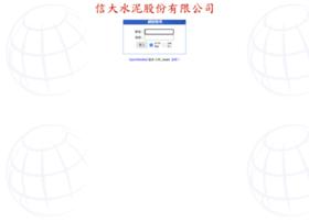 hsingta.com.tw
