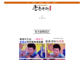 hsiunghsiungfood.com