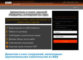 hsk-bild.ru
