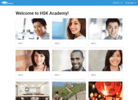hsk.academy