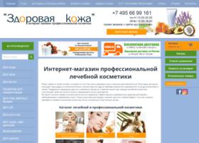 hskin.ru