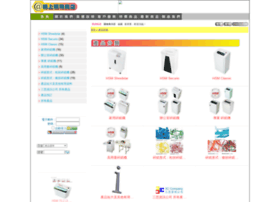 hsm.com.hk
