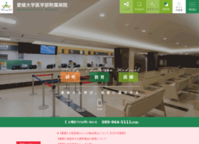 hsp.ehime-u.ac.jp