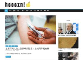 hssszn.com