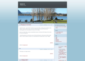 hsudarrench.wordpress.com