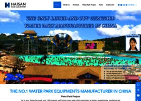 hswaterslide.com