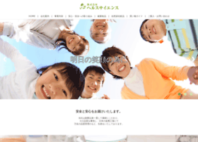hsweb.co.jp