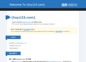 hsy123.com