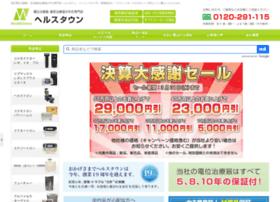 ht-shop.jp