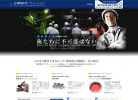 ht-solution.jp