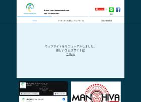 ht-workshop.co.jp